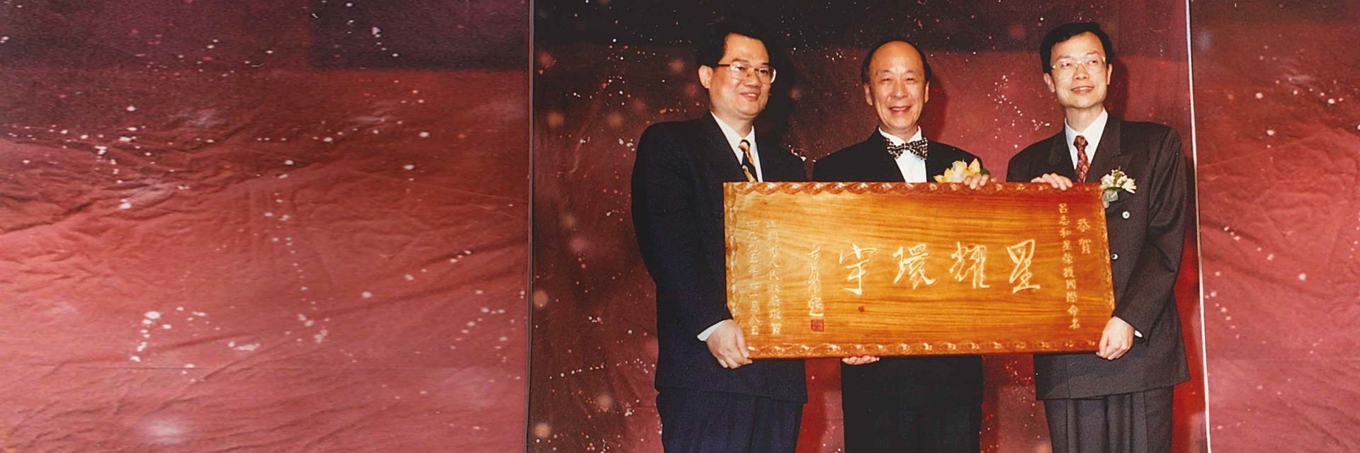 About Chairman and Founder Dr Lui Che-woo