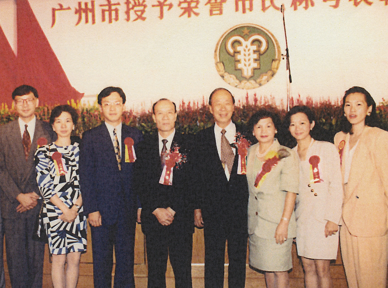 Recognized as Citizen of Honour (Guangzhou)