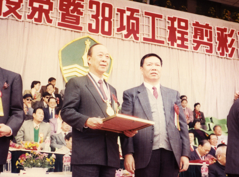 Recognized as Citizen of Honour (Jiangmen)