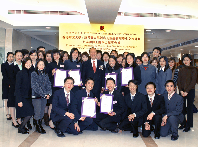 Establishment of The Dr Lui Che Woo Awards for CUHK/Cornell Student Exchange Programme in Hospitality Management