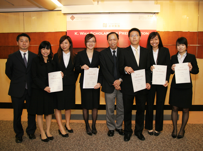 Set up a fund at the School of Hotel and Tourism Management of the Hong Kong Polytechnic University for academic research and scholarship for outstanding students
