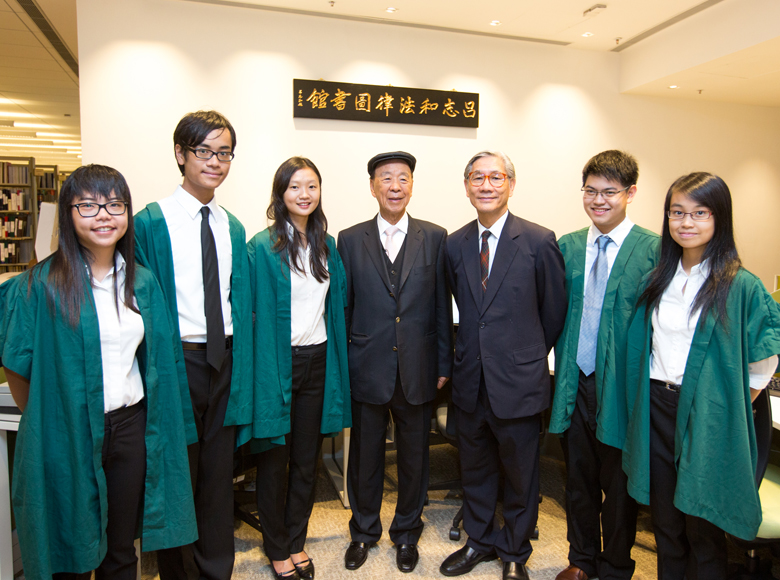 Donations were made to The University of Hong Kong for the building of a law library in the Centennial Campus