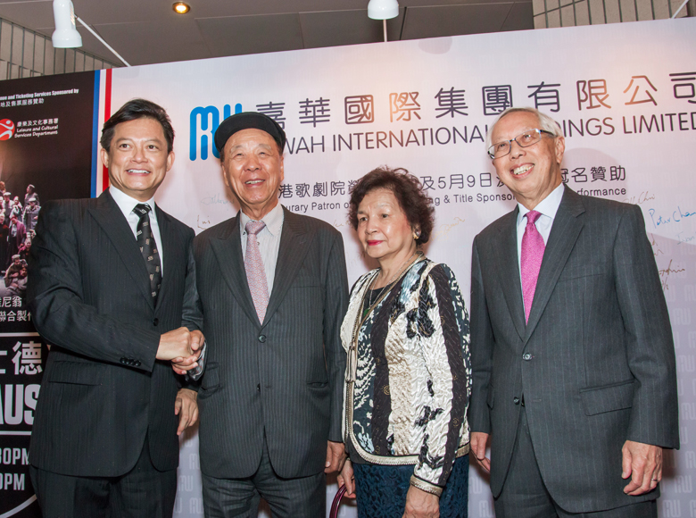 Donation was pledged to Opera Hong Kong as an Honorary Patron to promote local art education and cultivate art management talents
