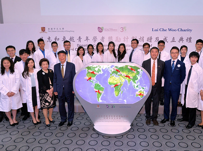 Pledged a donation of HK$15.6 million to the Chinese University of Hong Kong to establish the Lui Che Woo Distinguished Young Scholars Award and the Lui Che Woo Distinguished Young Scholars Research Scholarship to support outstanding medical research students to further their studies overseas