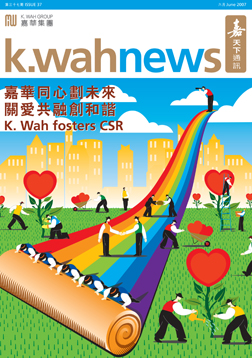 June 2007 - Issue 37