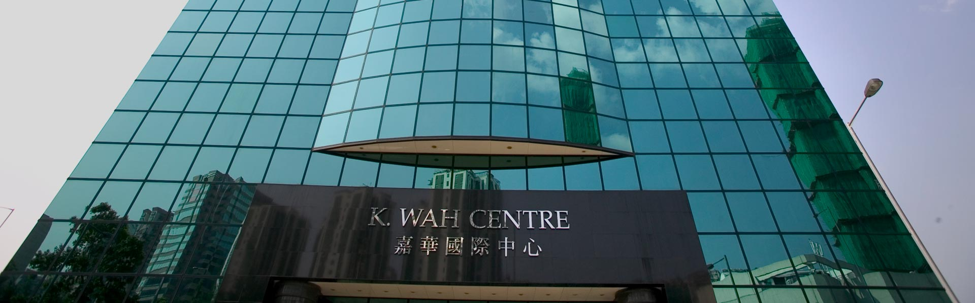 K. WAH CENTRE