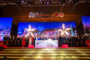 K. Wah Group Diamond Jubilee Grand Celebration – Event Highlight 10.12.2015
