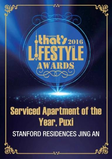 Stanford Residences Jing An takes home Serviced Apartment of The Year, Puxi