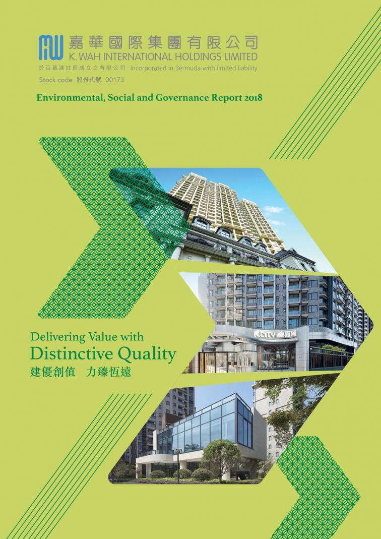 K. Wah International Holdings Limited - Environmental, Social and Governance Report 2018