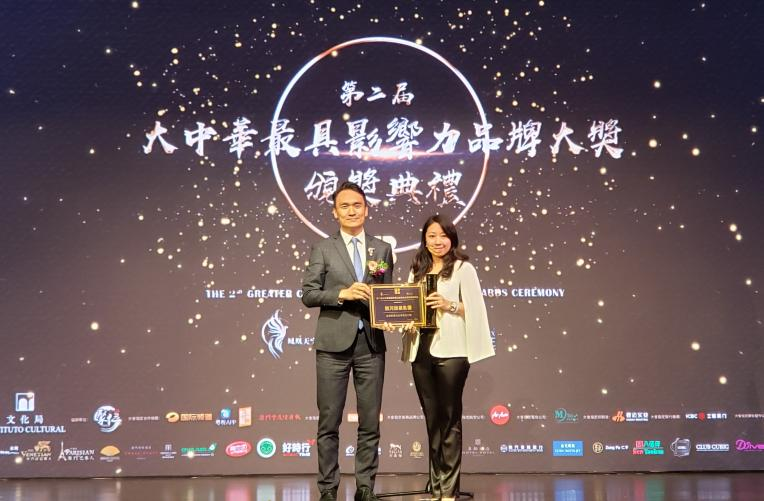 "GEG receives CSR accolade at ""The 2nd Greater China's Most Influential Brand & Entrepreneur Awards Ceremony"""