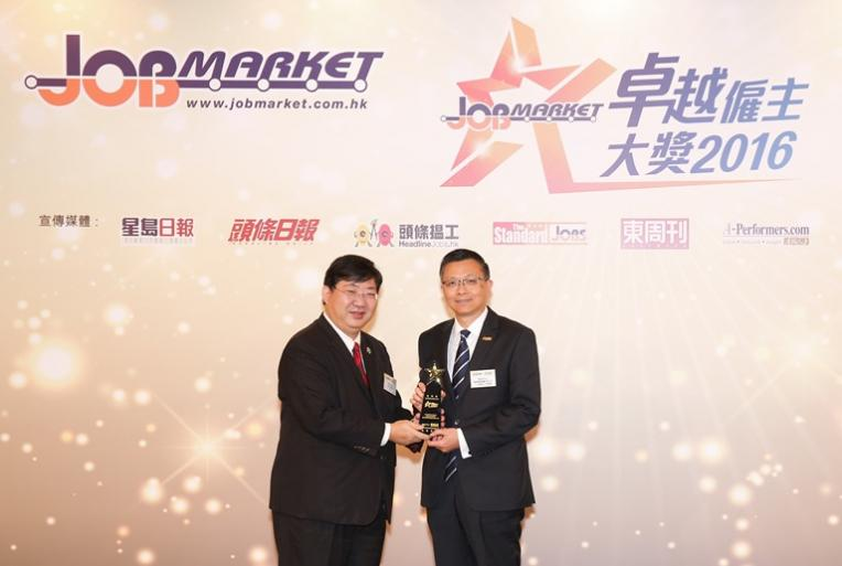 KWIH was garnered the Employer of Choice Award 2016 from JobMarket